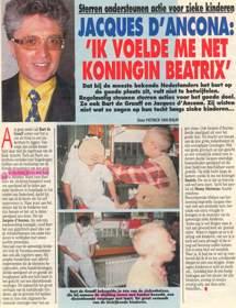 Story 1995